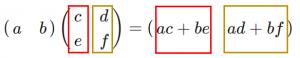 行列積の例2