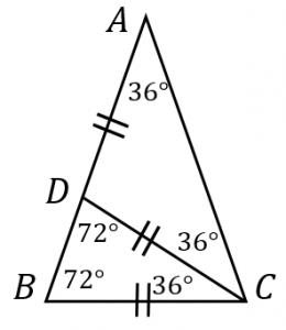 正五角形の対角線の長さ