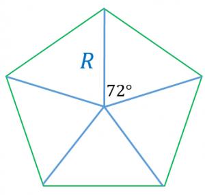 正五角形の面積の求め方