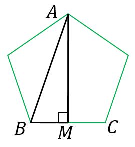 正五角形の高さ