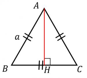 正三角形の面積を計算する