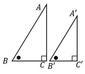 直角三角形の相似条件1