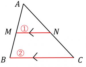 中点連結定理の逆
