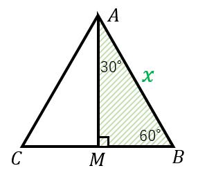 30°、60°、90°の直角三角形