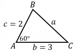 余弦定理を使う例題