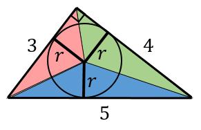 3つの三角形に分割する