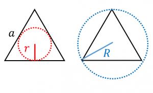正三角形の内接円と外接円