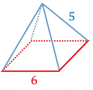 正四角錐の問題