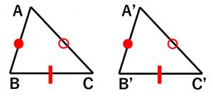 三角形の合同条件1