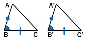 三角形の合同条件2