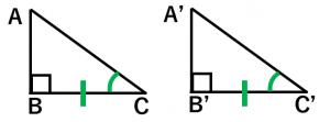 直角三角形の合同条件2